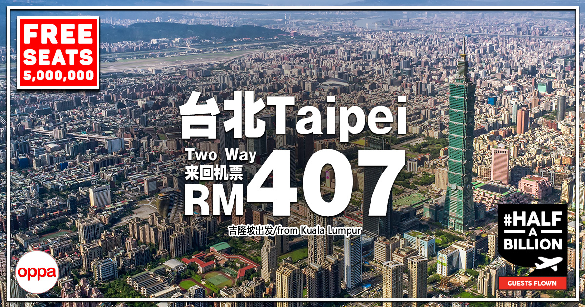 Photo of 【5百万张零机票】吉隆坡KUL — 台北TPE 来回RM407!#halfabillion