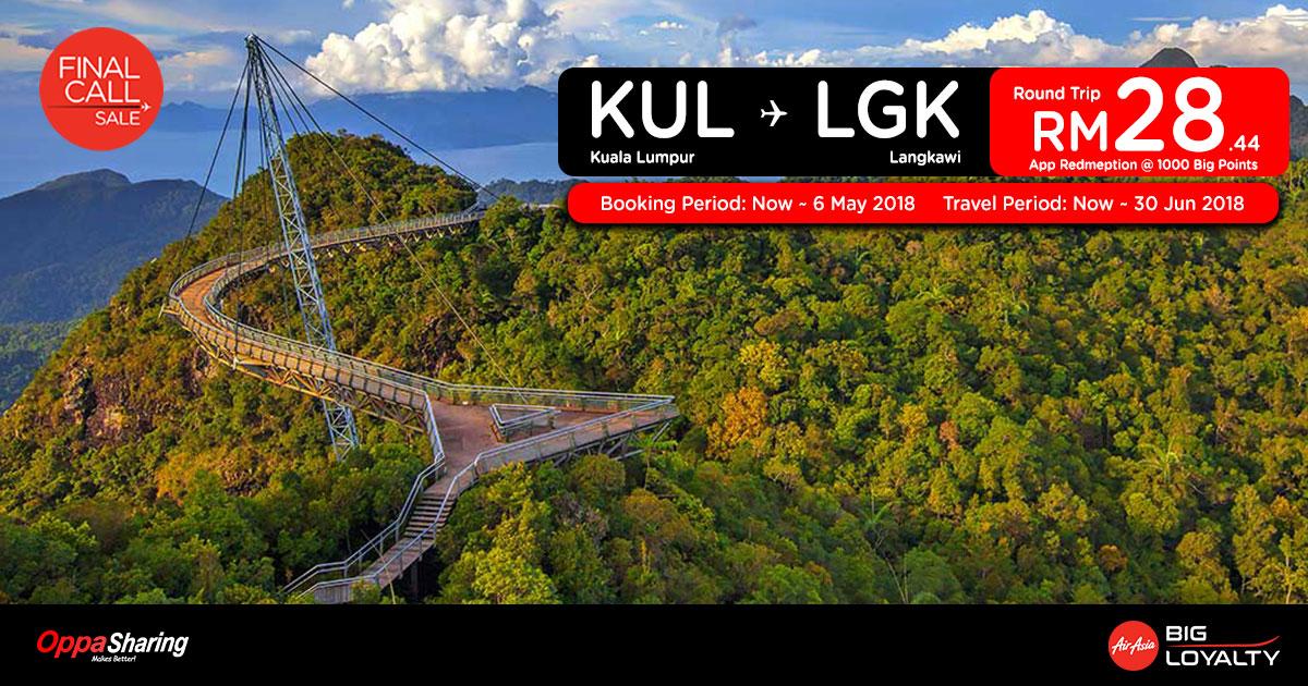 Photo of 【Final Call】吉隆坡KUL — 兰卡威LGK 来回RM28而已!(需1000Big Points)