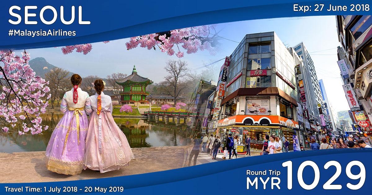 Photo of 【马航MID YEAR Sales】吉隆坡—首尔Seoul 来回机票RM1029(包括30kg行李+飞机餐)[Exp: 27 June 2018]