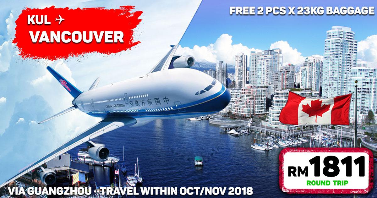 Photo of 【加拿大Canada】吉隆坡KUL — 温哥华YVR 来回RM1811!包括行李和飞机餐![Exp: 12 Aug 2018]