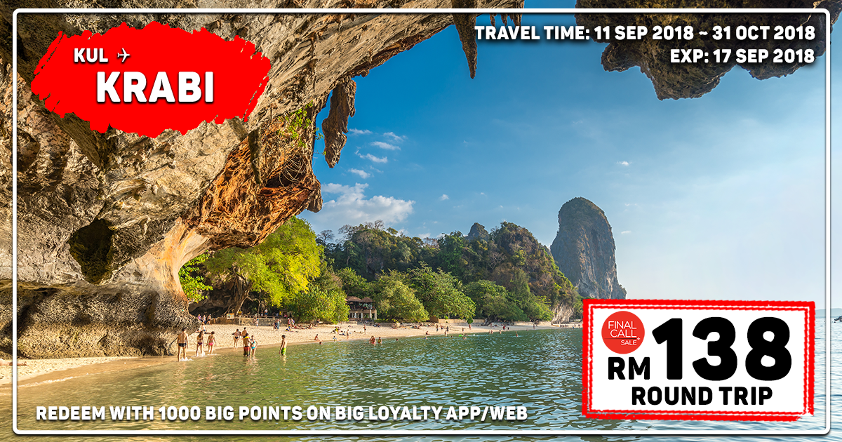 Photo of 【Final Call】吉隆坡KUL — 甲米Krabi 来回机票RM138 [Exp: 17 Sep 2018]