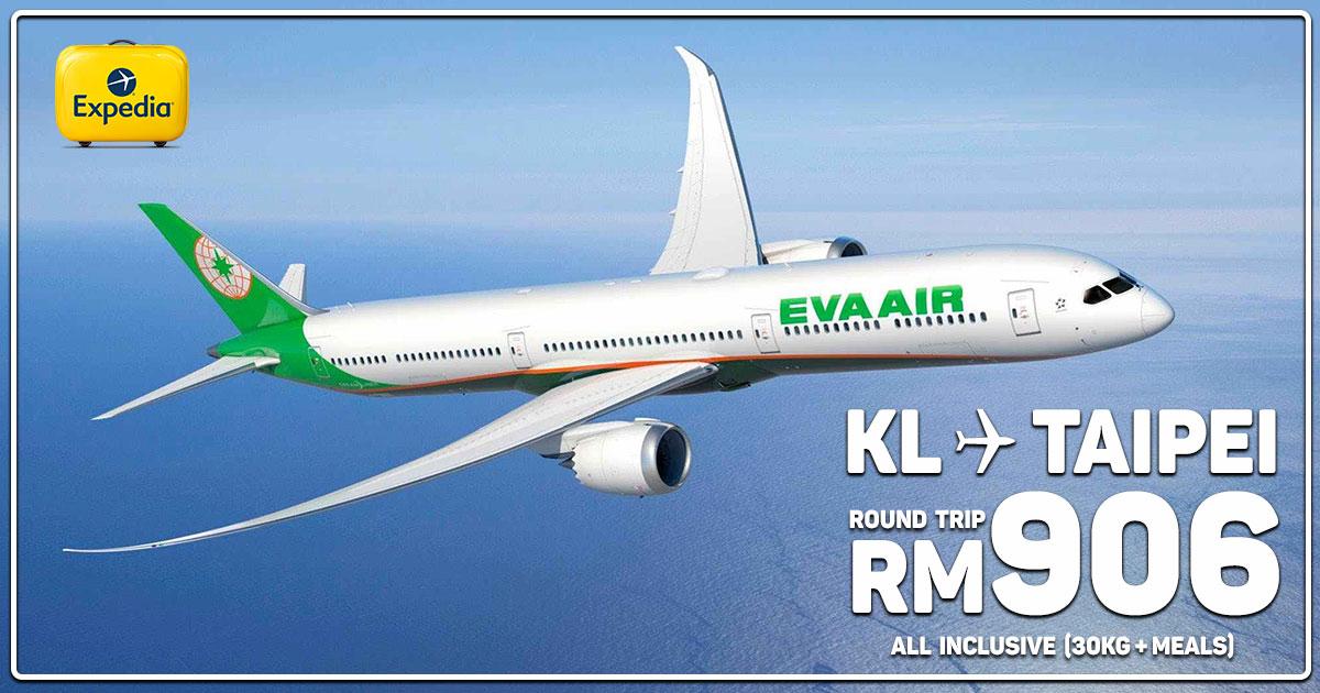 Photo of 【Eva Air这样买比较便宜】台北Taipei来回机票只要RM906包完![Exp: 21 Oct 2018]
