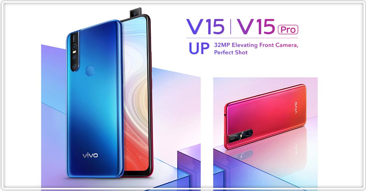 Photo of #Vivo【全球首款升降镜头V15】 后置3个镜头+ AI拍照+ 6GB Ram+ 128GB