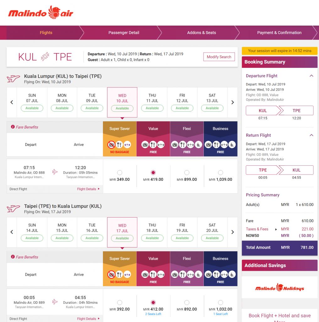 吉隆坡KUL — 台北TPE 包括了15kg托运行李+飞机餐 来回RM781 (使用折扣代码NOW50) 订购网站:MalindoAir.com