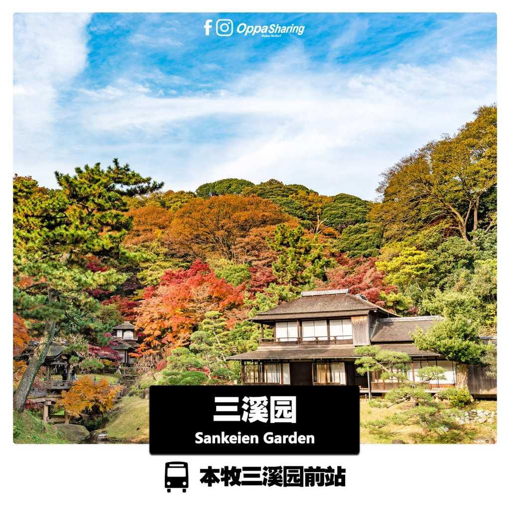 三溪园   Sankeien Garden