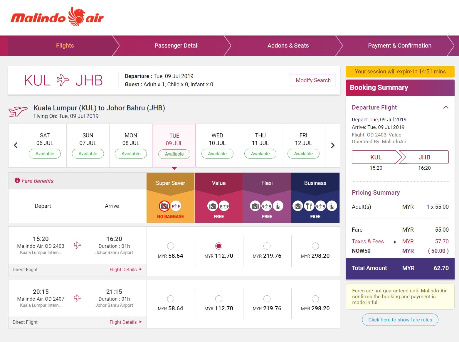 吉隆坡KUL — 槟城PEN  单程RM62.70 (使用折扣代码NOW50) 订购网站:MalindoAir.com