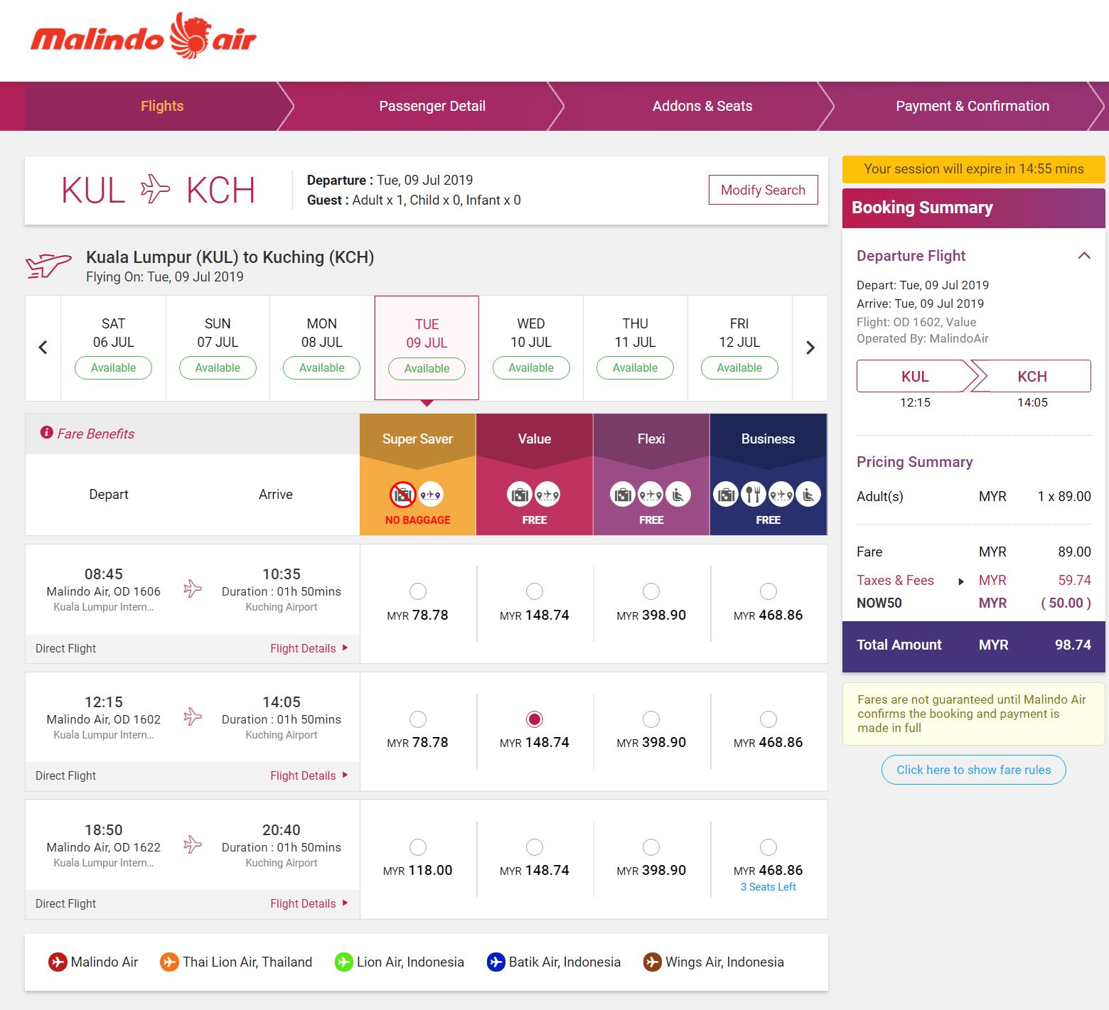 吉隆坡KUL — 古晋Kuching 单程RM62.70 (使用折扣代码NOW50) 订购网站:MalindoAir.com