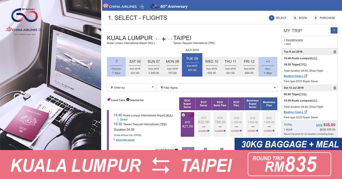 Photo of 【#时间表】吉隆坡KUL — 台北TPE 来回RM835!包括30kg托运+飞机餐!#ChinaAirlines [Exp: 30 June 2019]