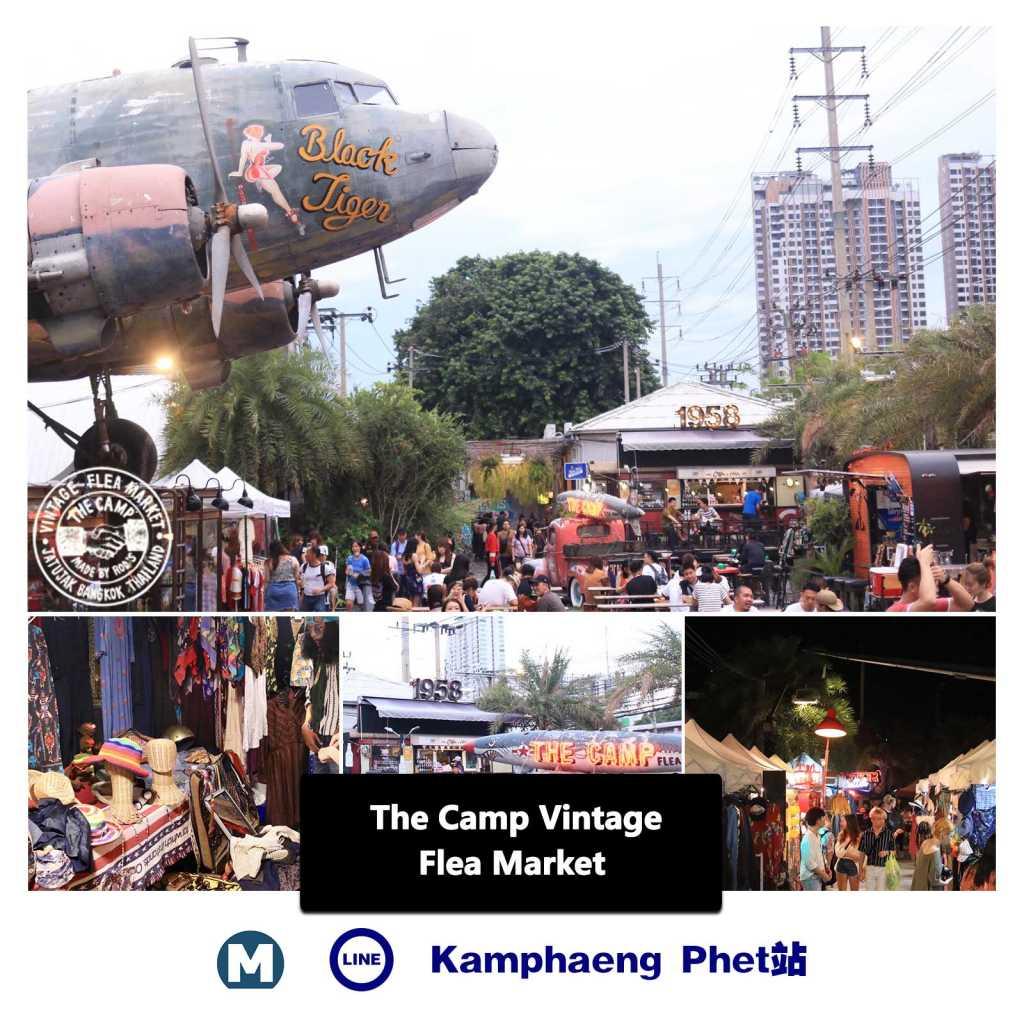 The Camp Vintage Flea Market