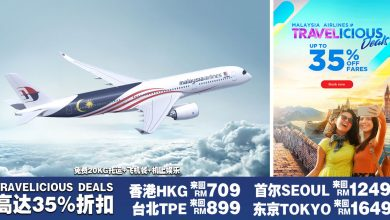 Photo of 【马航TRAVELICIOUS促销】高达35%折扣!泰国·香港·韩国·日本·英国都有优惠!