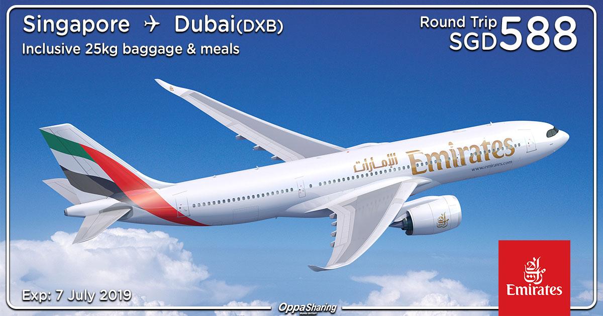 Photo of 【Emirates阿联酋航空】新加坡SIN — 迪拜Dubai 来回$588 包括25kg托运+飞机餐![Exp: 7 July 2019]