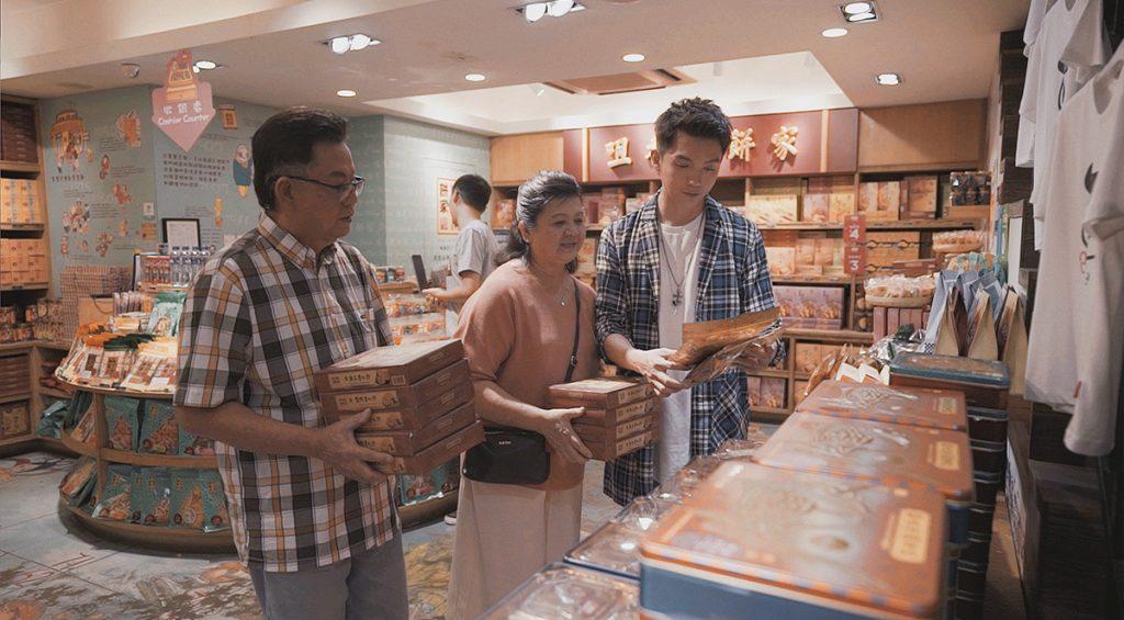 Cunha Bazaar: Choi Heong Yuen Bakery咀香園餅家 & Soda Panda 梳打熊貓@官也墟