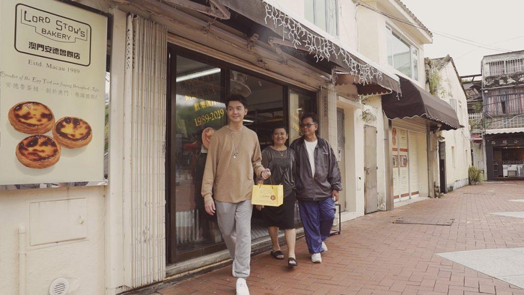 Lord Stow's Bakery in Coloane Village 安德鲁葡挞@路环