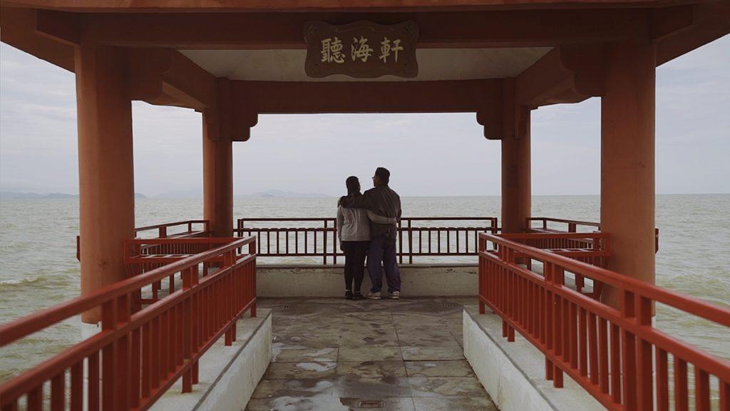 Long Chao Kok Coastal Trail / Pagoda 黑沙龙爪角海岸径||