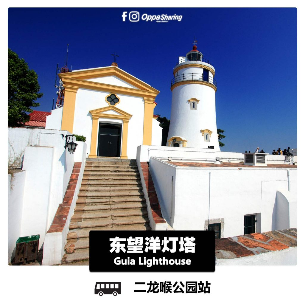 东望洋灯塔