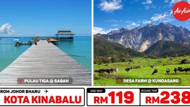 Photo of 【沙巴Sabah之旅】新山Johor Bharu — 亚庇Kota Kinabalu 来回RM238 [Exp: 25 Aug 2019]