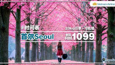 Photo of 【#时间表】吉隆坡KUL — 首尔Seoul 来回RM1,099 包括23kg托运+飞机餐!#VietnamAirlines [Exp: 11 Aug 2019]