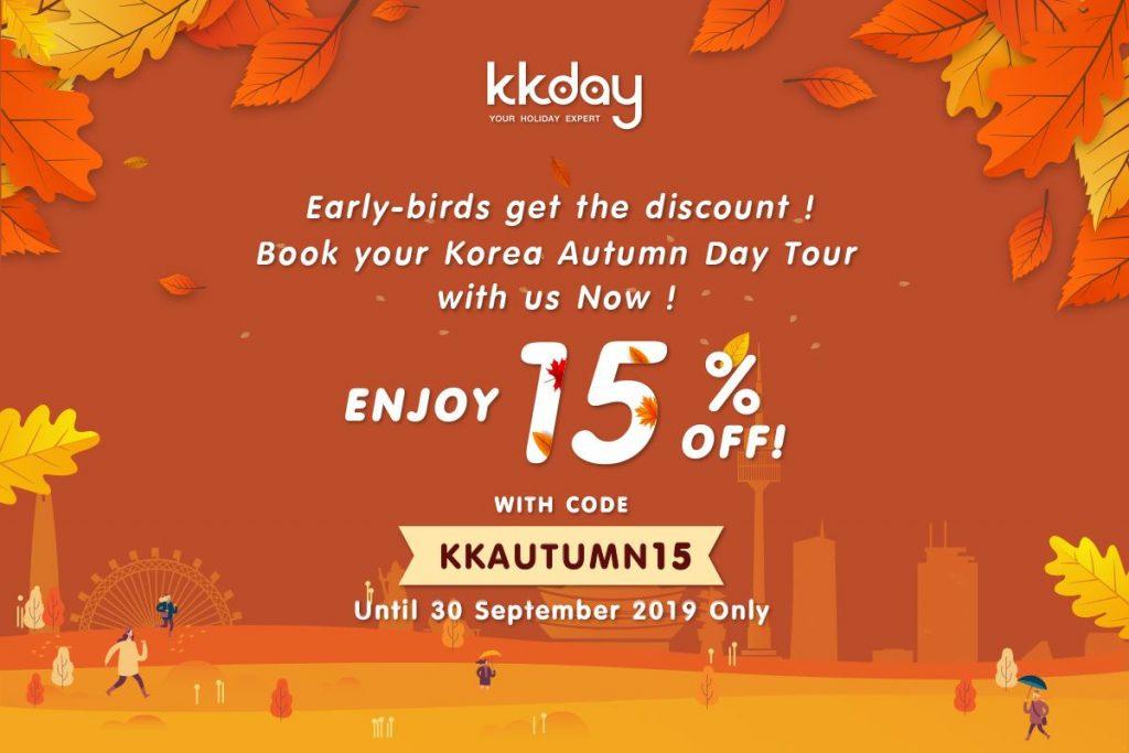 输入优惠代码 KKAUTUMN15 获得额外15%折扣!