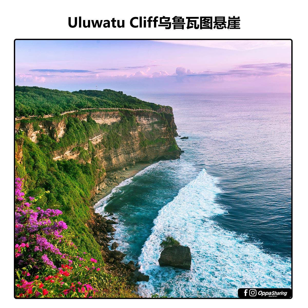 Uluwatu 乌鲁瓦图悬崖