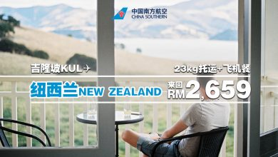 Photo of 【促销机票】吉隆坡KUL — 纽西兰New Zealand (Christchurch) 来回RM2,659 [Exp: 15 Oct 2019]