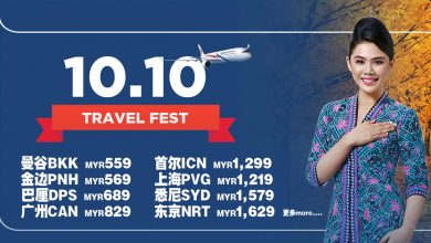 Photo of 【马航10.10 Travel Fest】国际路线最低单程RM159起!