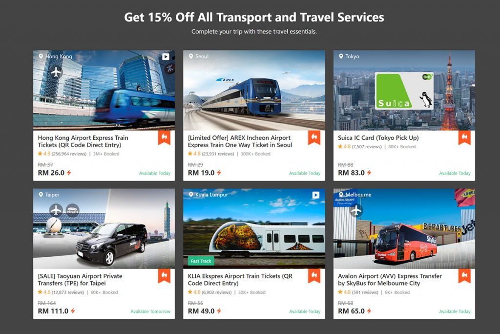 15%交通+接送服务