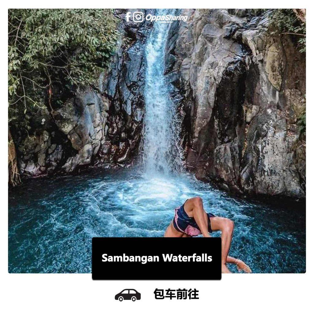 Sambangan Waterfalls