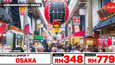 Photo of 【#AirAsia时间表】吉隆坡KUL — 大阪Osaka 单程RM348 来回RM779![Exp: 1 Dec 2019]