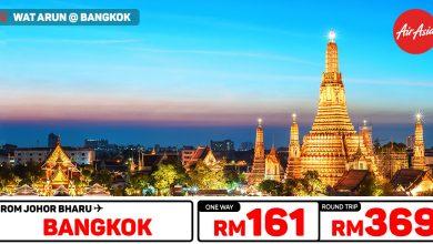 Photo of 【#时间表】新山Johor Bharu — 曼谷Bangkok (直飞)来回RM369 [Exp: 23 Nov 2019]