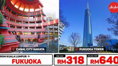 Photo of 【#AirAsia时间表】吉隆坡KUL — 福冈Fukuoka 单程RM318 来回RM640![Exp: 1 Dec 2019]