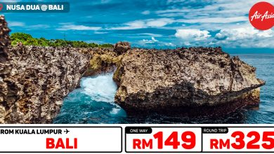 Photo of 【#时间表】吉隆坡KUL — Bali 巴厘岛  单程RM149 来回RM325 [Exp: 10 Nov 2019]