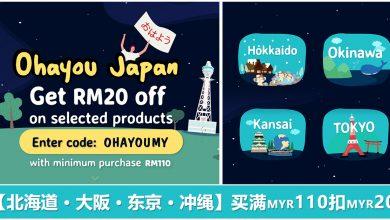 Photo of 【北海道 · 大阪 · 东京 · 冲绳】 KKday行程买满RM110扣RM20!