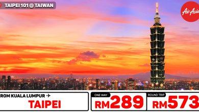 Photo of 【#时间表】吉隆坡KUL — 台北Taipei 单程RM289 来回RM573 [Exp: 10 Nov 2019]