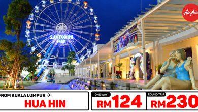 Photo of 【#时间表】吉隆坡KUL — 华欣Hua Hin单程RM124 来回RM230 [Exp: 29 Dec 2019]