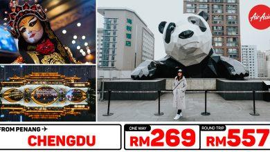 Photo of 【#时间表】槟城PEN — 成都Chengdu 单程RM269 来回RM557 #直飞航班 #AirAsia全新路线 [Exp: 26 Jan 2020]