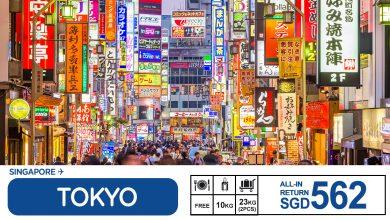 Photo of 【#时间表】新加坡SIN — 东京Tokyo 来回SGD562 包括23kg托运 x 2件 +飞机餐![21 Jan 2020]