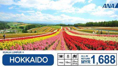 Photo of 【#时间表】吉隆坡KUL — 北海道Hokkaido[CTS] 来回RM1,688 包括23kg x 2件托运+飞机餐![Exp: 21 Jan 2020]