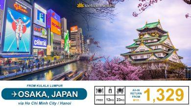 Photo of 【#时间表】吉隆坡KUL — 大阪Osaka 来回RM1,329 包括23kg托运+飞机餐![Exp: 16 Feb 2020]