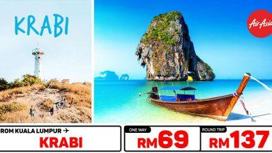 Photo of 【#时间表】吉隆坡KUL — 甲米Krabi 单程RM69 来回RM137 [Exp: 27 Feb 2020]