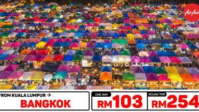 Photo of 【#时间表】吉隆坡KUL — 曼谷Bangkok 单程RM103 来回RM253 [Exp: 23 Feb 2020]