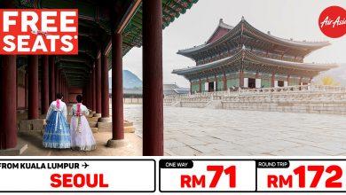 Photo of 【#时间表】吉隆坡KUL — 首尔Seoul 单程RM71 来回RM172 [Exp: 26 Feb 2020]
