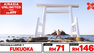 Photo of 【#时间表】UNLIMITED PASS 吉隆坡KUL — 福冈Fukuoka 单程RM71 来回RM146