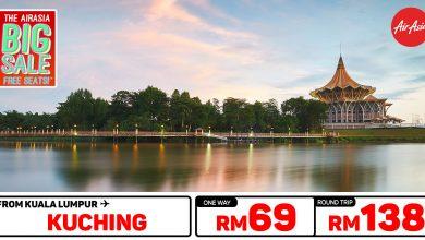 Photo of 【AirAsia #时间表】吉隆坡KUL — 古晋Kuching 单程RM69 来回RM138