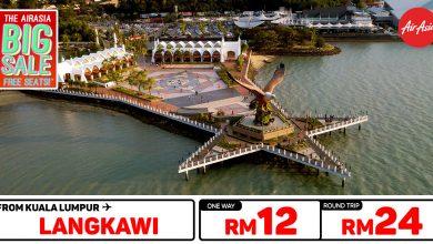Photo of 【AirAsia #时间表】吉隆坡KUL — 兰卡威Langkawi 单程RM12 来回RM24