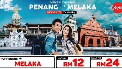 Photo of 【#时间表】槟城Penang — 马六甲Melaka 单程RM12 来回RM24