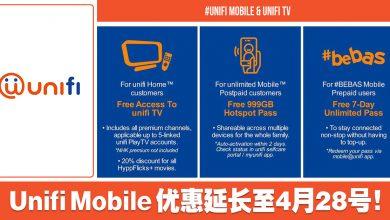 Photo of Unifi Mobile优惠延长啦!免费送出 999GB LTE HotSpot给用户!