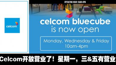 Photo of 【生活资讯】Celcom开放营业了!星期一,三&五营业,早上10AM-4PM