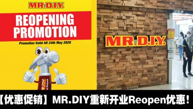 Photo of 【优惠促销】MR.DIY重新开业有优惠!