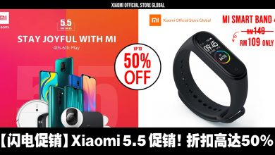 Photo of 【闪电促销】Xiaomi官方大减价!折扣高达50%