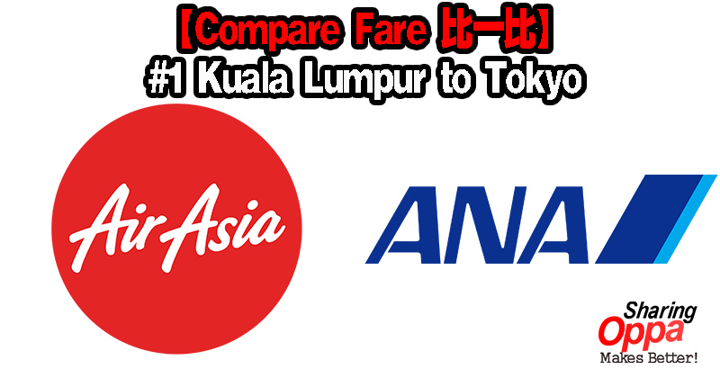 Photo of 【Compare Fare 比一比】#1 Kuala Lumpur to Tokyo from RM746